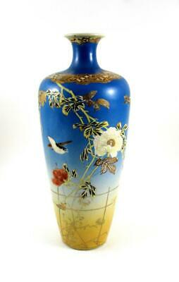 Antique  Blue Satsuma Vase Birds Butterfly Cherry Blossom Raised Gilding  12.5""