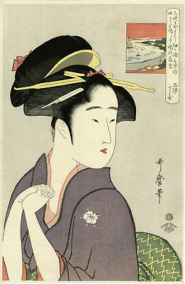 "Lovely UTAMARO Japanese woodblock print  ""THE GEISHA KAMEKICKI of SODE-GA-URA"""