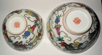 Vintage Pair of Chinese Bowls, Butterflies and Floral Hand Painted, 2 Sizes