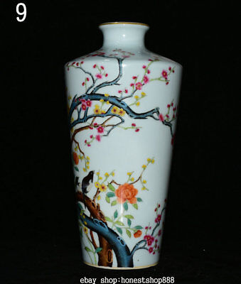 "13"" Marked Chinese Famille Rose Porcelain Plum Blossom Small Bird Bottle Vase"