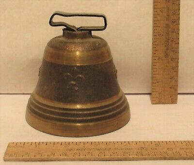 BRASS BODY BELL - Fleur de Lis pattern - REPRODUCTION - 4 ¼ inches across bottom