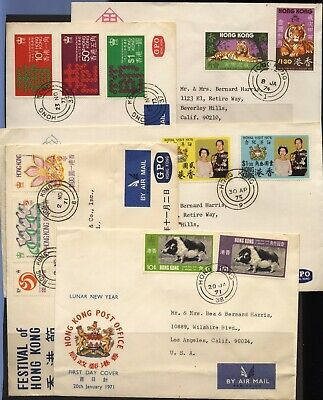 Hong Kong 1970's Collection 5 First Day Covers FDC Used