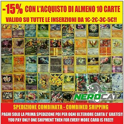 🍀Carte Pokémon RARE TUTTE A 5€ lotto Pokemon🍀