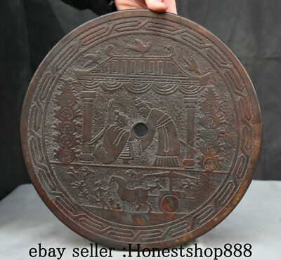 """12"""" Collect Rare Chinese Old Jade Dynasty Carving People Official Yu Bi Jade Bi"""