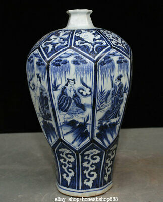 """14"""" Old Chinese Yuan Blue White Porcelain Palace Civil Official People Bottle"""
