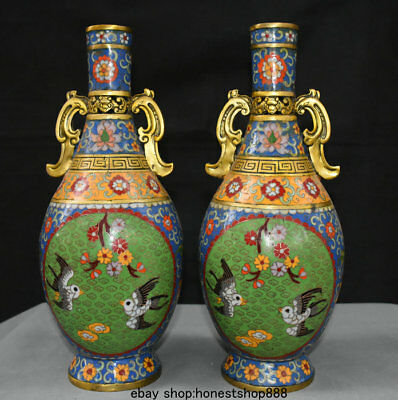"15"" Marked Old China Cloisonne Enamel Dynasty Handle Pot Jar Bottle Vase Pair"