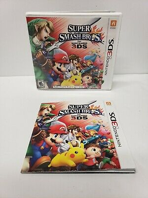 NO GAME* Case & Art Work ONLY. Super Smash Bros 3DS