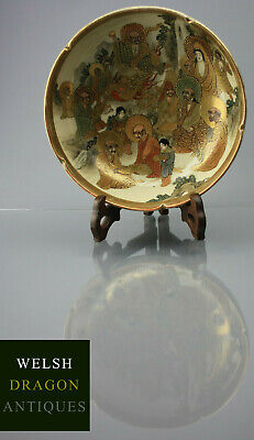 Museum High Quality 19Th C Japanese Satsuma Meiji Period Gold Gilt Signed Bowl