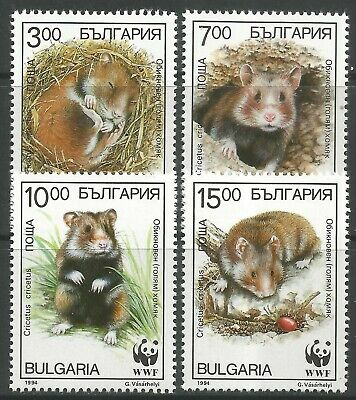 STAMPS-BULGARIA. 1994. Common Hamster Set. SG: 3976/79. Mint Never Hinged.