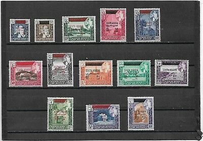 Aden-Kathiri State Of Seiyun 1966 Pictorial New Currency Set Sg.42-54 L/M/Mint