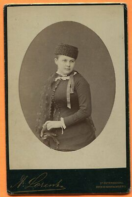 St. Petersburg, Russia, Portrait of a Young Woman, by Lorens, ca 1880s Backstamp