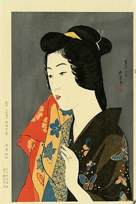 """Lovely GOYO Japanese commemorative woodblock print: """"WOMAN WITH GOLD RING"""""""