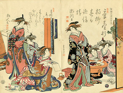 "Extra Large MASANOBU Japanese woodblock print  ""COURTESANS IN PRIVATE QUARTERS"""