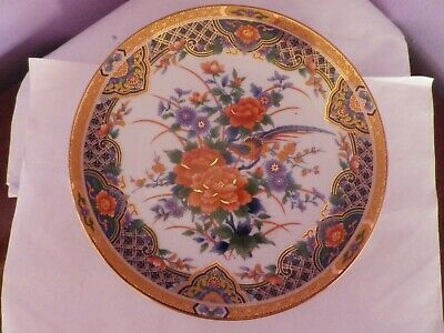 Lovely Vintage Japanese Porcelain Exotic Bird & Flowers Des Plate 21.5  Cms Dia