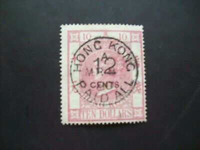 HONG KONG1880 Postal Fiscal F7  12c/$10 very fine used condition SG cat £350