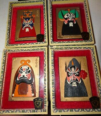 Hand PaintedOpera Mask Set Of 4 Different Molded Resin 2 Sided Plaques Chinese