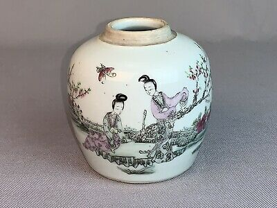 Chinese Porcelain Qianjiang Famille Rose Painting Vase Jar Signed Qing