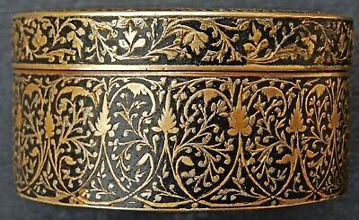 Exquisite Antique Islamic Silver inlaid Champleve Enamel Bronze Box Kashmir 1870