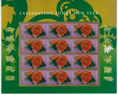 Us Scott 5057 Pane Of 12 Lunar New Year Stamps Forever Mnh