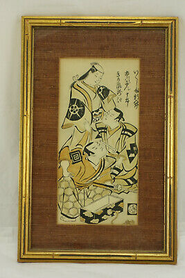 "Vintage Asian Japanese Samurai Woodblock Print 15"" x 10"" Framed"