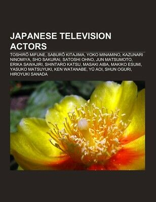Japanese television actors