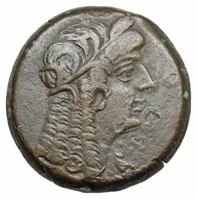 PTOLEMAIC KINGS of EGYPT. Ptolemy V Epiphanes. 204-180 BC. Æ
