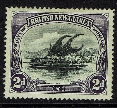 Papua New Guinea, Mint, 1-4, Ng, (#4 Used), (1) Shown, Extremeley Nice