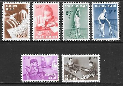 BELGIUM - 1962. Handicapped Children Relief Funds - Set of 6, MNH