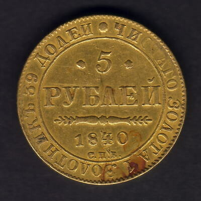 Russia. 1840 Gold 5 Roubles.. St Petersburg Mint..  VF+ - Trace Lustre