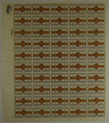 Us Scott 2054 Pane Of 50 Metropolitan Opera 20 Cent Face Mnh