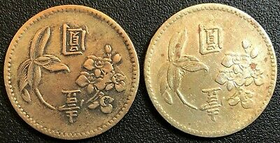 Lot of 2x Taiwan 1973 1 Yuan Coins - Free Combined Shipping