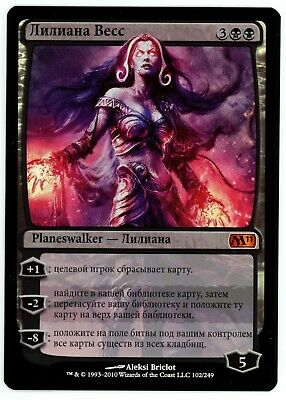 Black m11 Magic 2011 Mtg Magic Mythic Rare 1x x1 1 PLAYED Liliana Vess