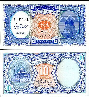 Egypt 10 Piastres 2006 P 190 Unc Lot 100 Pcs 1 Bundle