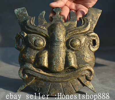"""7.2"""" Collect Old Chinese Bronze Gilt Dynasty High Priest Shaman vizard mask"""