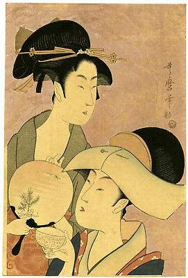 "Superb UTAMARO Japanese ukiyo-e woodblock reprint: ""TWO BEAUTIES AT LEISURE"""