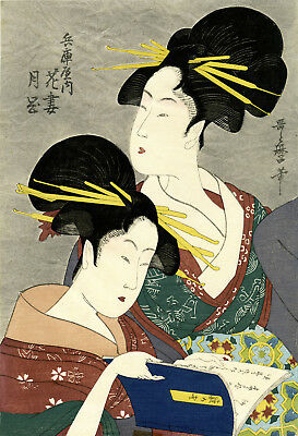 "Lovely UTAMARO ukiyo-e woodblock reprint: ""TWO BEAUTIES READING"""