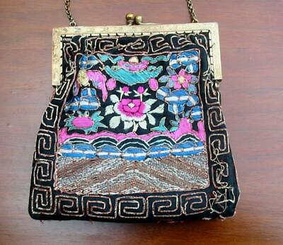 Antique Chinese Silk Embroidered Embroidery Small Rank Badge Purse
