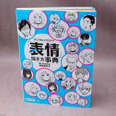 How to Draw Anime Manga Facial Expressions Emotions Japan Art Guide Book NEW