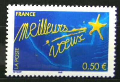 2004 FRANCE TIMBRE Y & T N° 3728 Neuf * * SANS CHARNIERE