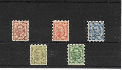 LUXEMBOURG 1906 Medium Value Definitives 15 to 37 1/2 cents on Stockcard - m/m