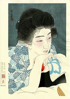 "Lovely & rare KOTONDO Japanese commemorative woodblock print: ""MORNING HAIR"""