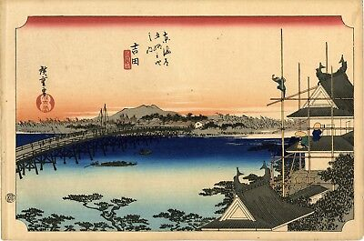 "Classic 1896 HIROSHIGE Japanese woodblock print: ""BRIDGE OVER TOYOKAWA RIVER"""