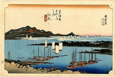 "HIROSHIGE Japanese woodblock print: ""DISTANT VIEW OF MIHO AT EJIRI"""