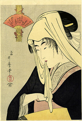 "Lovely UTAMARO Japanese ukiyo-e woodblock print:  ""LOVE FOR A STREET WALKER"""