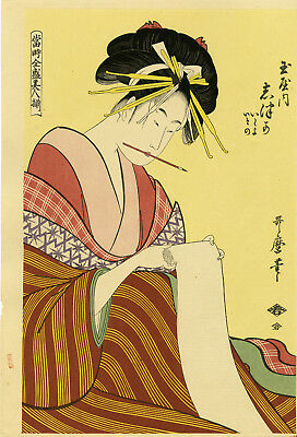 "UTAMARO Japanese woodblock reprinted by Goyo ""WAKATSURA of the WAKAMATSUYA"""