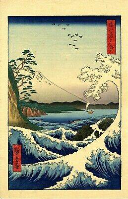 "The famous HIROSHIGE Japanese woodblock collector print: ""THE SEA AT SATTA PASS"""