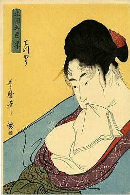 "Meiji era UTAMARO Japanese ukiyo-e woodblock reprint:  ""THE GUN PROSTITUTE"""
