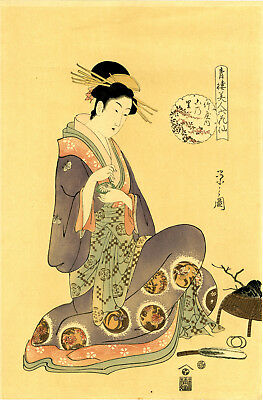 "Lovely EISHI Japanese woodblock reprint of a courtesan: ""KONOSATO of the TAKEYA"""