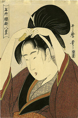 "Meiji era UTAMARO Japanese ukiyo-e woodblock print: ""BEAUTY STYLING HER HAIR"""