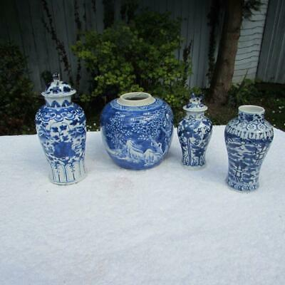 COLLECTION OF 4 ANTIQUE 19thC CHINESE VASES / GINGER JAR